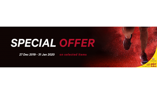Special offer at Sports Corner and Adidas stores