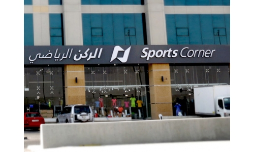 Sports Corner, Salwa
