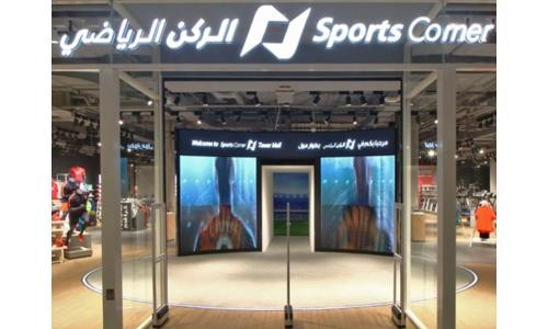 Sports Corner, Tawar Mall