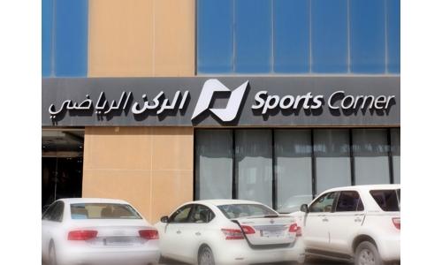 Sports Corner, Al Wakrah - Fitness