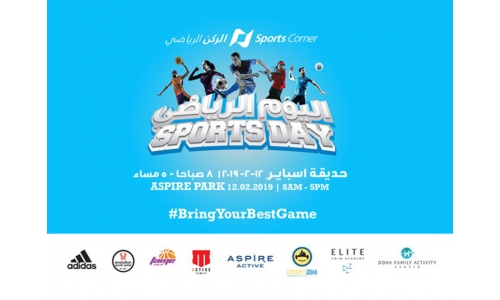 National Sports Corner Day