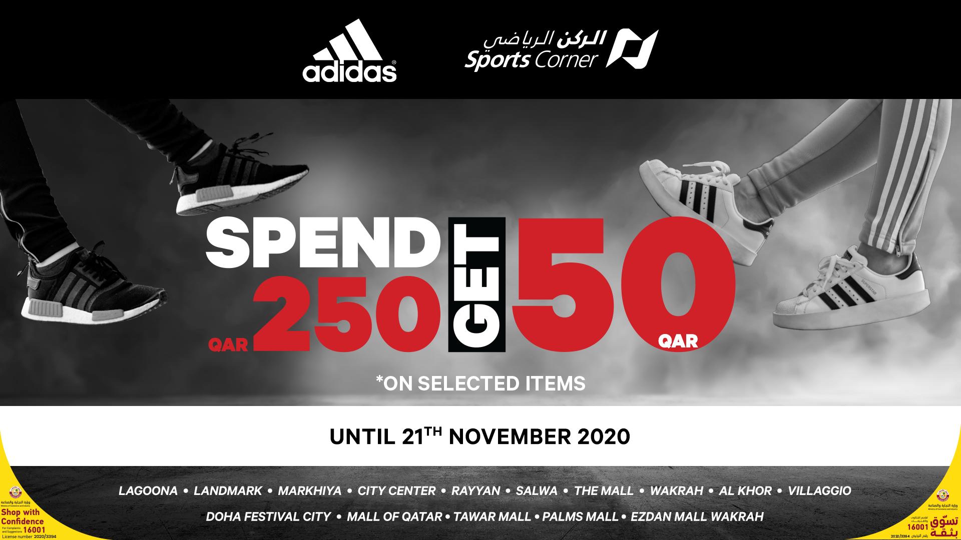 Sports Corner and Adidas Qatar Present Spend & Get!